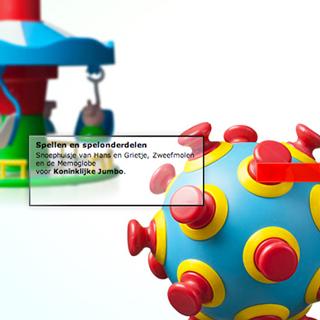 HDGR product designer portfolio online