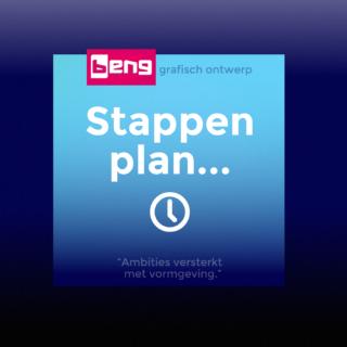 BENG ⇓ plan